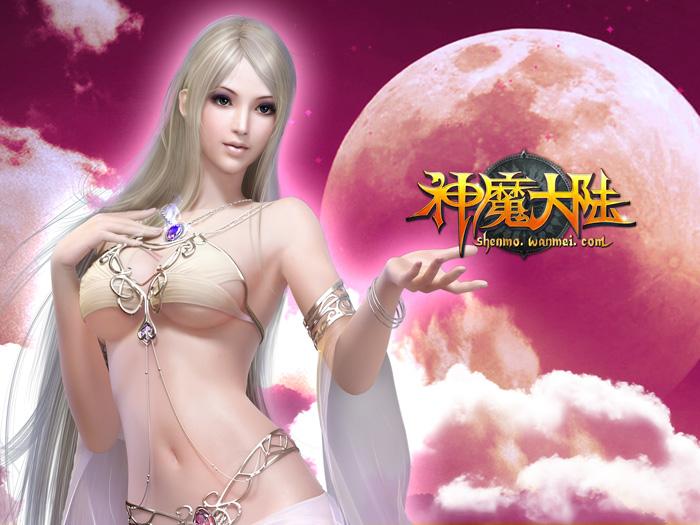 Nữ thần gợi cảm trong Thần Ma Đại Lục - Ảnh 2