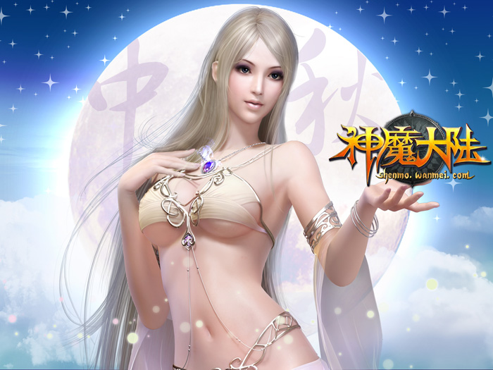 Nữ thần gợi cảm trong Thần Ma Đại Lục
