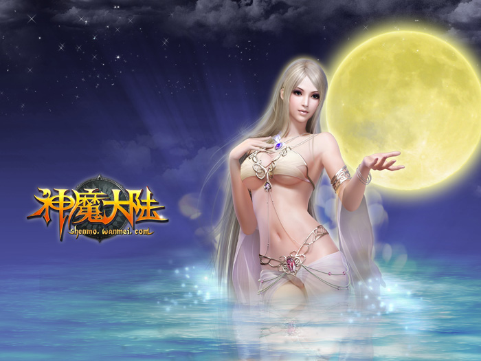Nữ thần gợi cảm trong Thần Ma Đại Lục - Ảnh 5