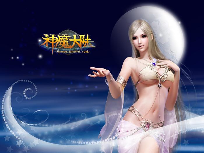 Nữ thần gợi cảm trong Thần Ma Đại Lục - Ảnh 7