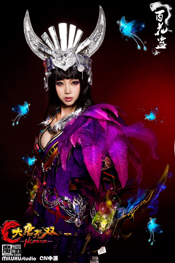Miluku gợi cảm với cosplay Đại Đường Vô Song - Ảnh 2