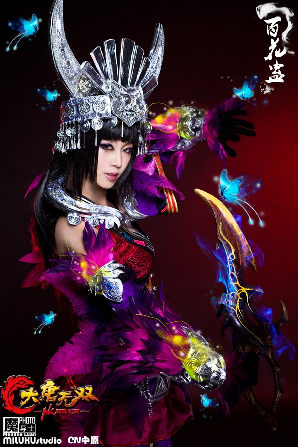 Miluku gợi cảm với cosplay Đại Đường Vô Song - Ảnh 3