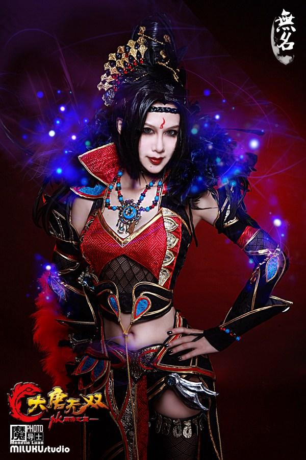 Miluku gợi cảm với cosplay Đại Đường Vô Song - Ảnh 16