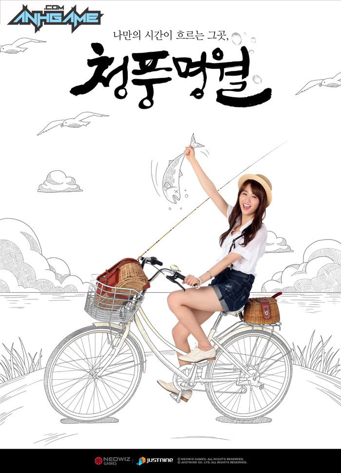Park Ha Sun trẻ trung với cosplay World Fishing - Ảnh 1