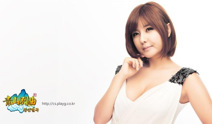 Showgirl ngực bự của Thanh San Biệt Khúc - Ảnh 1