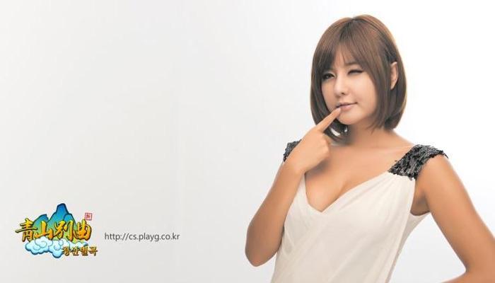 Showgirl ngực bự của Thanh San Biệt Khúc - Ảnh 3