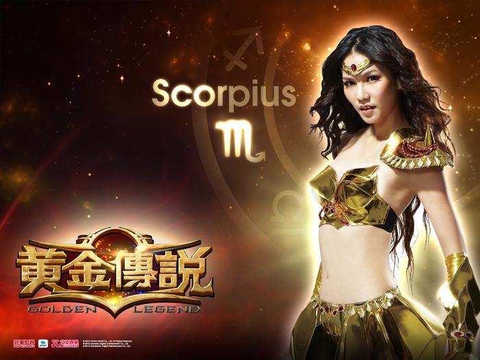Cosplay DW Online tại Đài Loan - Ảnh 3
