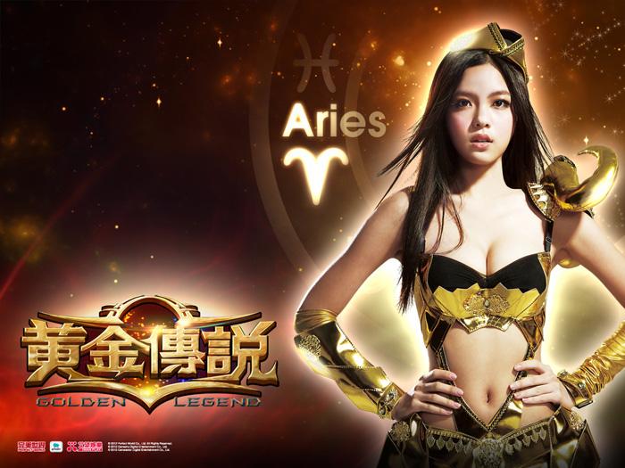 Cosplay DW Online tại Đài Loan - Ảnh 4