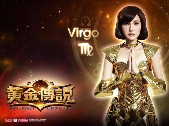 Cosplay DW Online tại Đài Loan - Ảnh 5
