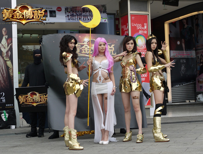 Cosplay DW Online tại Đài Loan - Ảnh 6