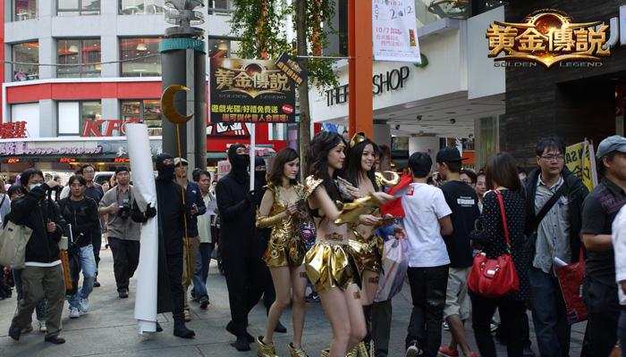 Cosplay DW Online tại Đài Loan - Ảnh 7