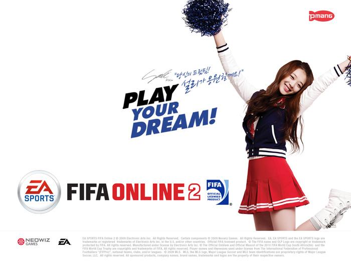 Loạt ảnh quảng bá FIFA Online 2 tuyệt đẹp - Ảnh 2