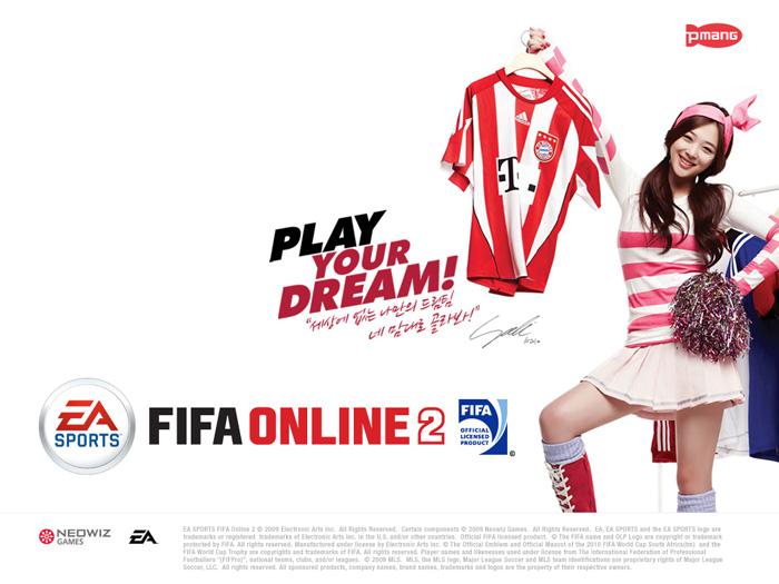 Loạt ảnh quảng bá FIFA Online 2 tuyệt đẹp - Ảnh 3