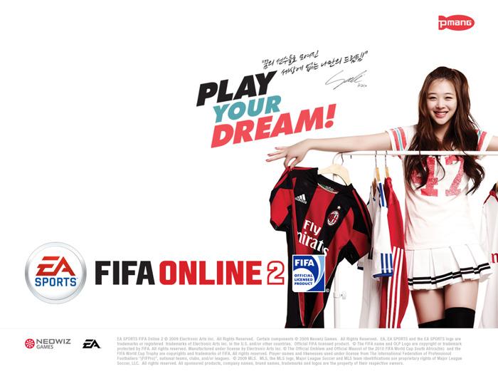 Loạt ảnh quảng bá FIFA Online 2 tuyệt đẹp - Ảnh 4