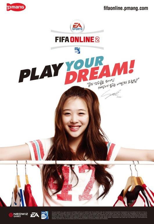 Loạt ảnh quảng bá FIFA Online 2 tuyệt đẹp - Ảnh 5