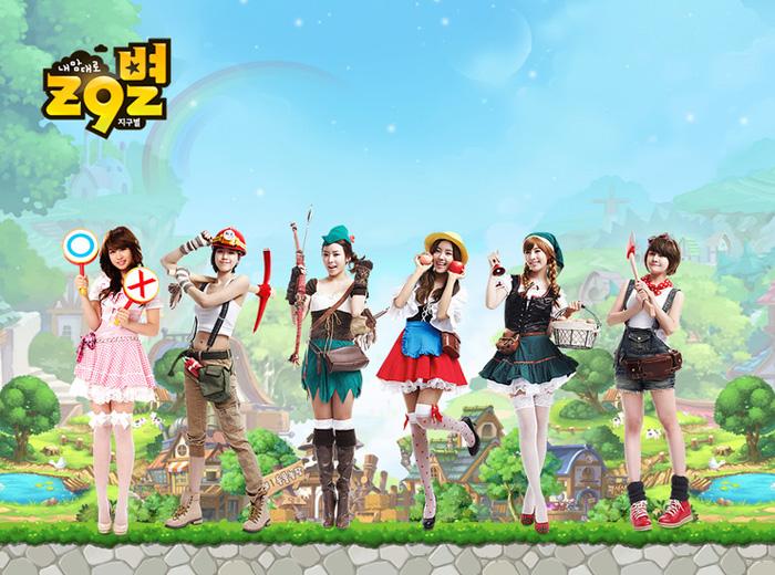 """Ngắm T-ara """"nhí nhố"""" trong cosplay Z9 - Ảnh 1"""