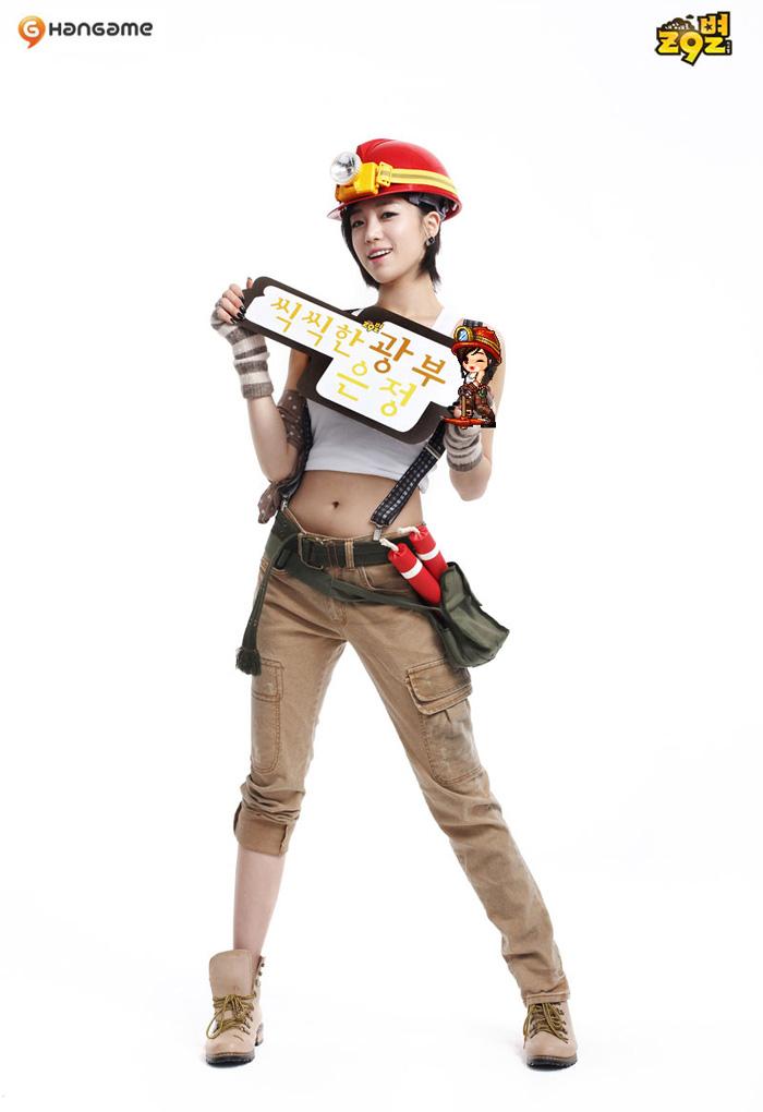 """Ngắm T-ara """"nhí nhố"""" trong cosplay Z9 - Ảnh 3"""