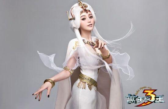 Cosplay tuyệt đẹp của Vạn Vương Chi Vương 3 - Ảnh 5