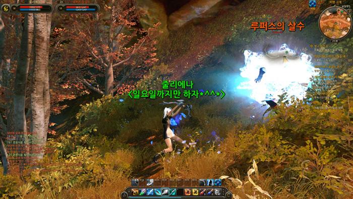 Soi cận cảnh Cabal II tại Hàn Quốc