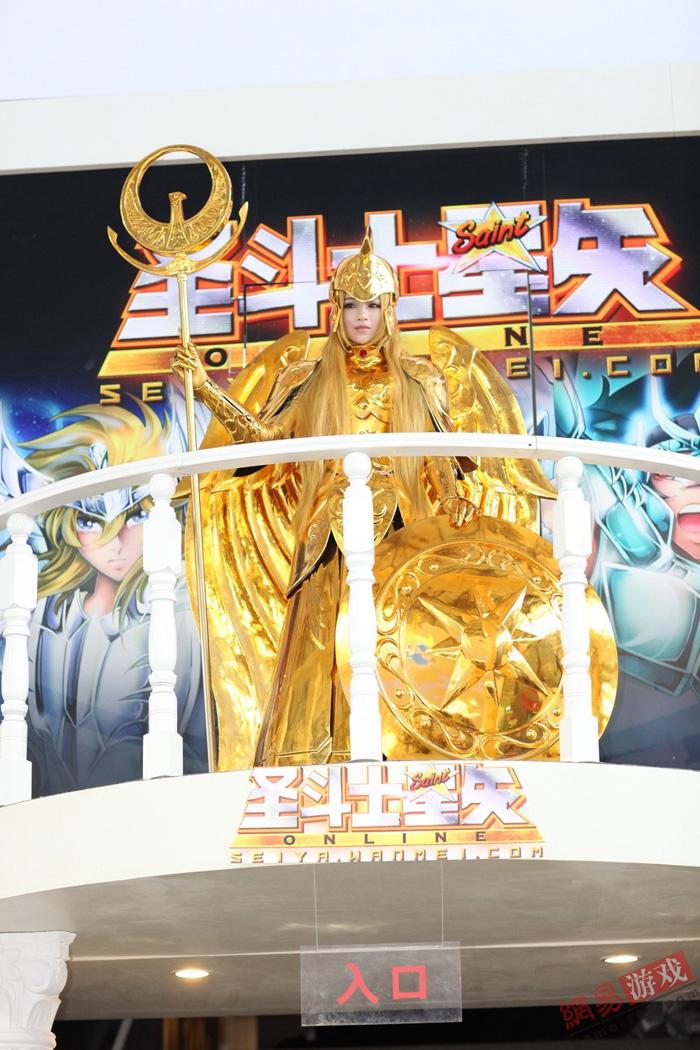 Nữ thần Athena của Saint Seiya Online xuất hiện - Ảnh 3