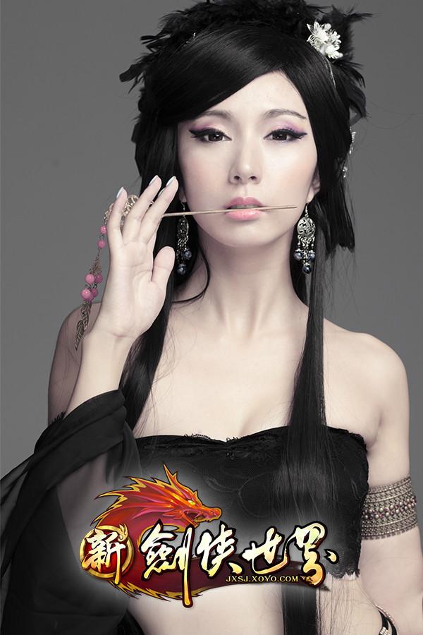 Lý Mạc Sầu gợi cảm trong cosplay Kiếm Hiệp Thế Giới - Ảnh 2