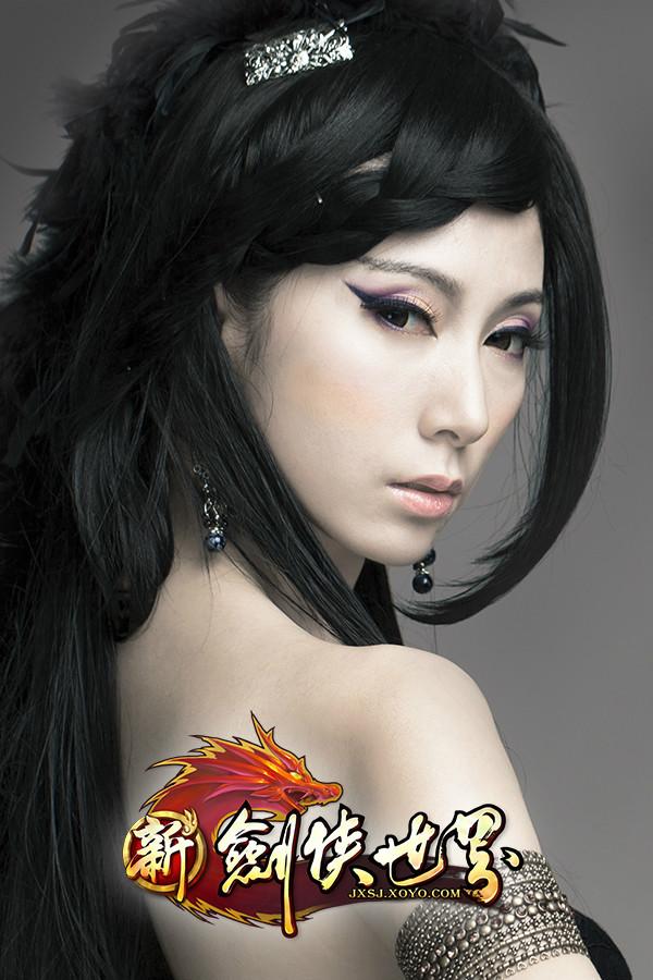 Lý Mạc Sầu gợi cảm trong cosplay Kiếm Hiệp Thế Giới - Ảnh 3