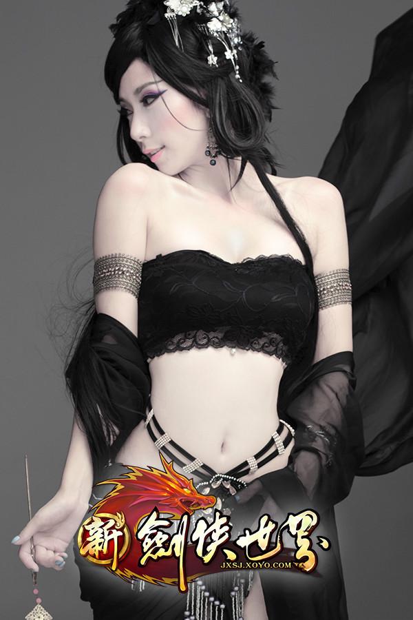 Lý Mạc Sầu gợi cảm trong cosplay Kiếm Hiệp Thế Giới - Ảnh 4