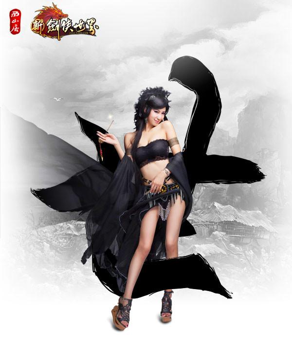 Lý Mạc Sầu gợi cảm trong cosplay Kiếm Hiệp Thế Giới - Ảnh 6