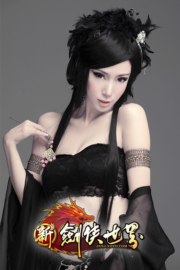Lý Mạc Sầu gợi cảm trong cosplay Kiếm Hiệp Thế Giới - Ảnh 9