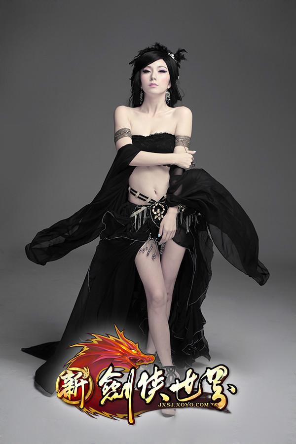 Lý Mạc Sầu gợi cảm trong cosplay Kiếm Hiệp Thế Giới - Ảnh 11