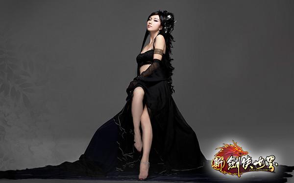 Lý Mạc Sầu gợi cảm trong cosplay Kiếm Hiệp Thế Giới
