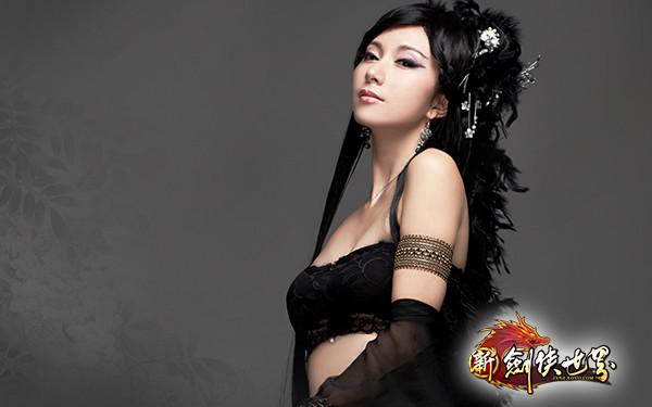 Lý Mạc Sầu gợi cảm trong cosplay Kiếm Hiệp Thế Giới - Ảnh 13