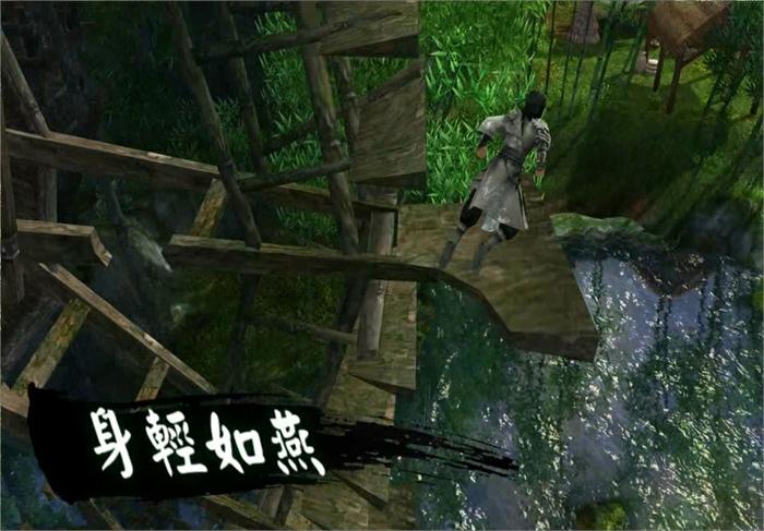 Soi cận cảnh Võ Lâm Truyền Kỳ 3D bản tiếng Việt - Ảnh 43