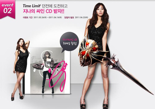 Gina Choi gợi cảm với cosplay Maestia Online - Ảnh 9