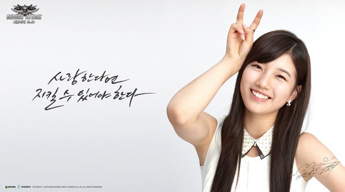 Ngắm cô dâu Suzy (Miss A) trong Sudden Attack 2.0 - Ảnh 1