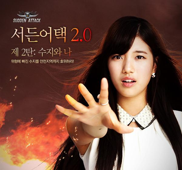 Ngắm cô dâu Suzy (Miss A) trong Sudden Attack 2.0 - Ảnh 8