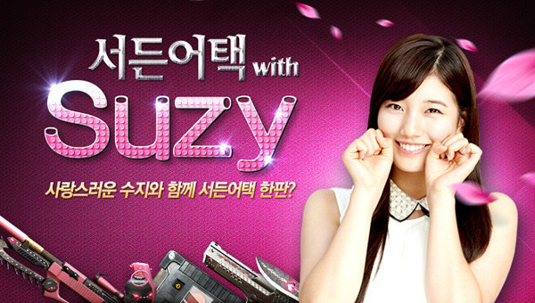 Ngắm cô dâu Suzy (Miss A) trong Sudden Attack 2.0 - Ảnh 9