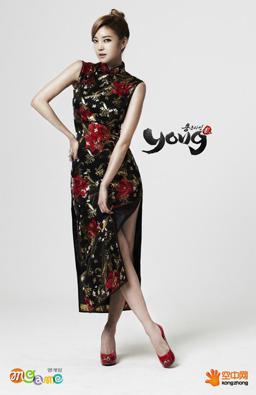 NS Yoon Ji khoe lưng trần gợi cảm trong Yong - Ảnh 2