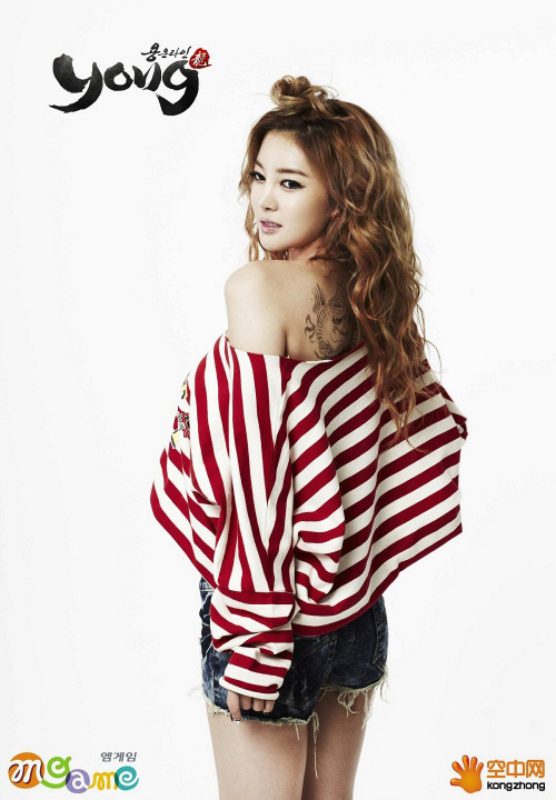 NS Yoon Ji khoe lưng trần gợi cảm trong Yong - Ảnh 8
