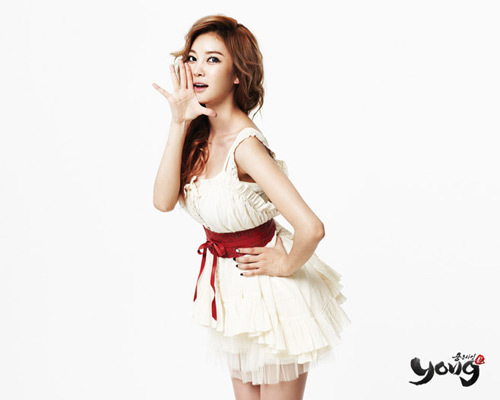 NS Yoon Ji khoe lưng trần gợi cảm trong Yong - Ảnh 9