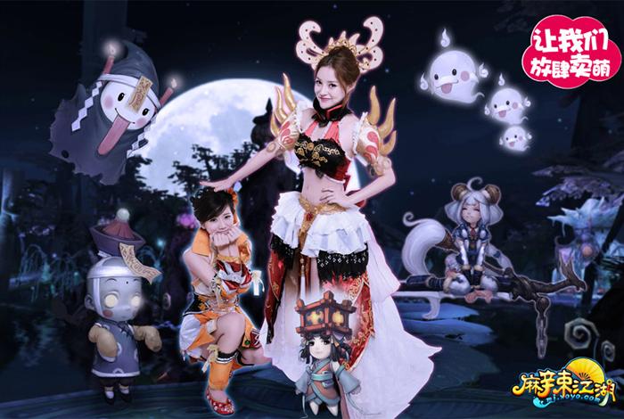 Cosplay cực đáng yêu của Ma Lạt Giang Hồ - Ảnh 3