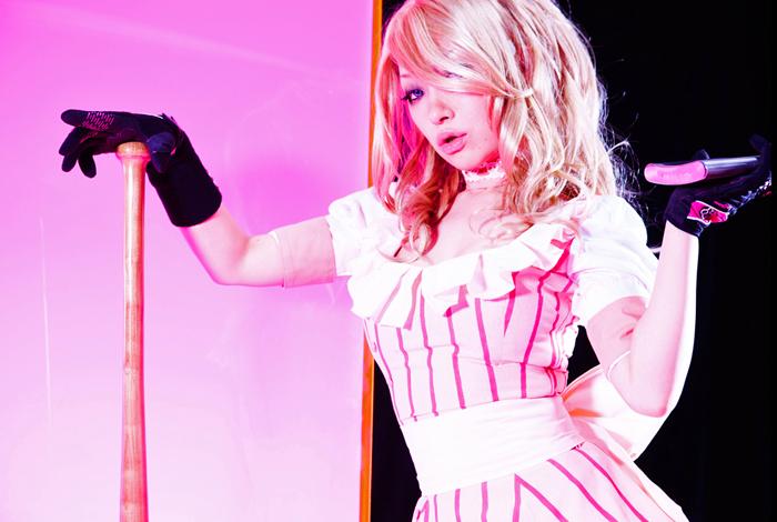 Rợn người với cosplay Bad Girl trong No More Heroes - Ảnh 7