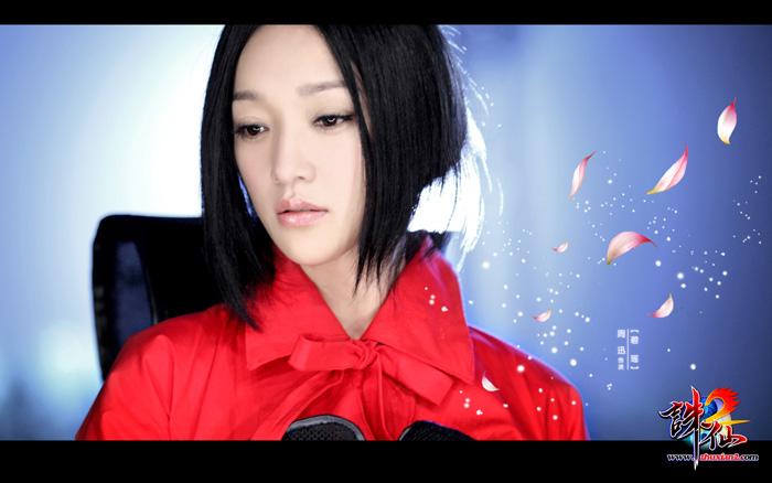 Châu Tấn rạng ngời trong ảnh quảng bá Tru Tiên 2 - Ảnh 2