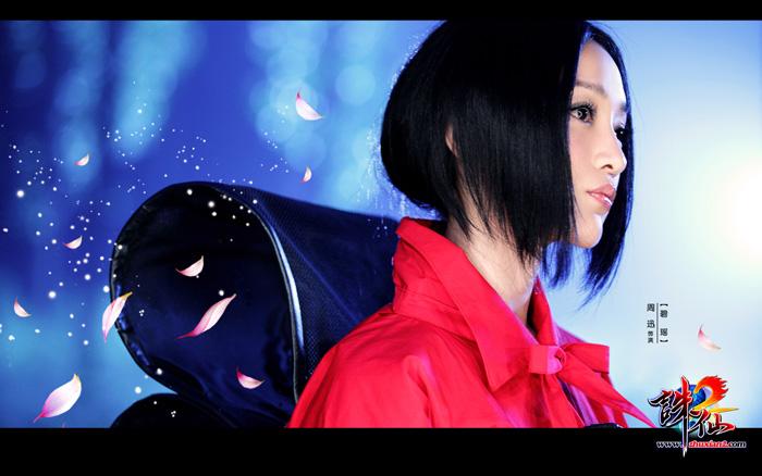 Châu Tấn rạng ngời trong ảnh quảng bá Tru Tiên 2 - Ảnh 3