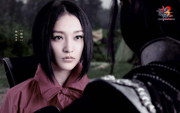 Châu Tấn rạng ngời trong ảnh quảng bá Tru Tiên 2 - Ảnh 5
