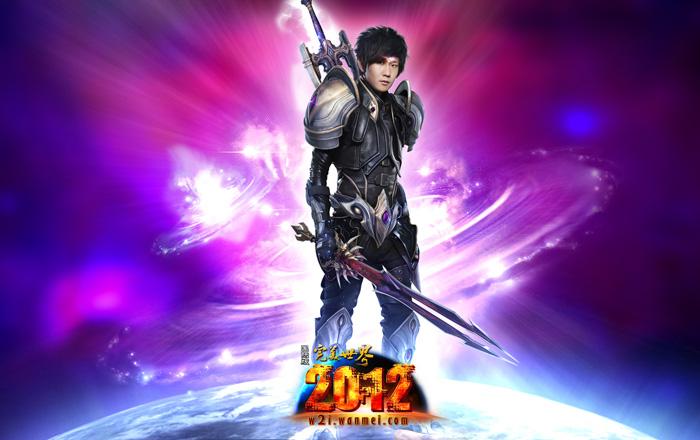 Lâm Tuấn Kiệt thể hiện cosplay Thế Giới Hoàn Mỹ 2012 - Ảnh 2