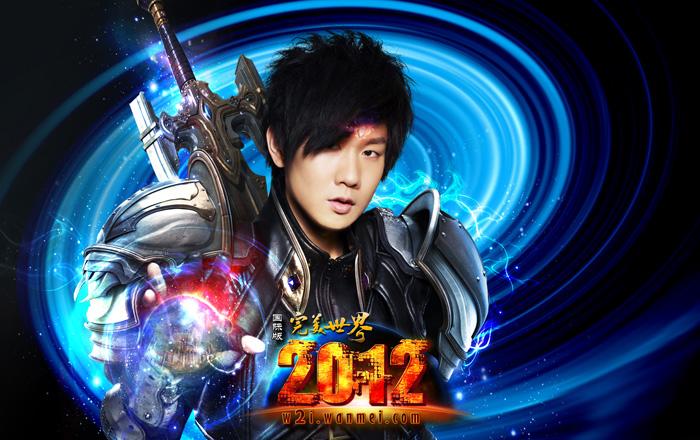 Lâm Tuấn Kiệt thể hiện cosplay Thế Giới Hoàn Mỹ 2012 - Ảnh 3
