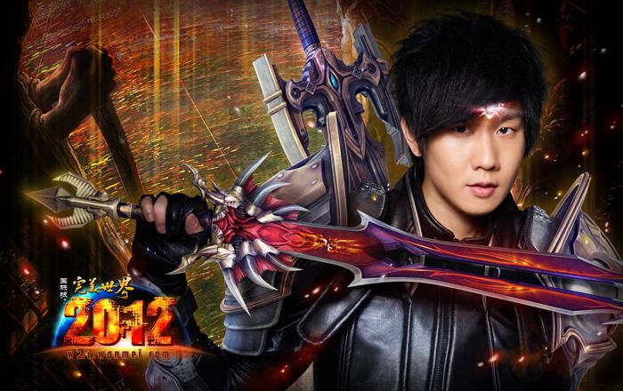 Lâm Tuấn Kiệt thể hiện cosplay Thế Giới Hoàn Mỹ 2012 - Ảnh 4