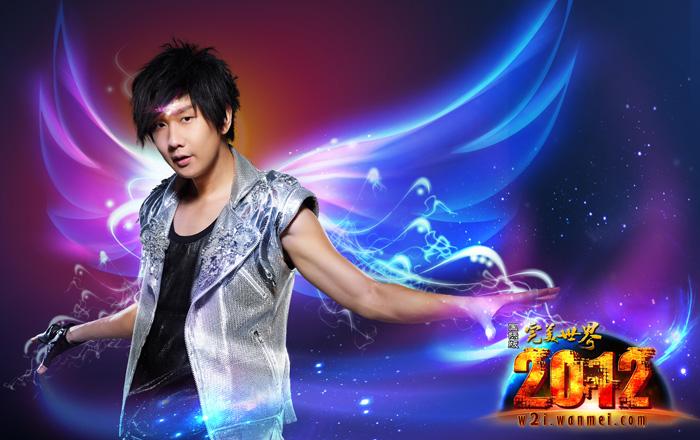 Lâm Tuấn Kiệt thể hiện cosplay Thế Giới Hoàn Mỹ 2012 - Ảnh 7