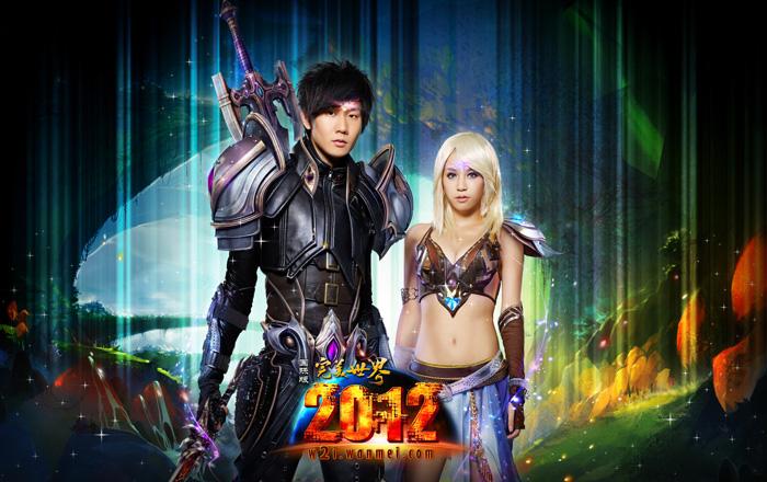 Lâm Tuấn Kiệt thể hiện cosplay Thế Giới Hoàn Mỹ 2012 - Ảnh 9